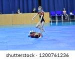orenburg  russia  26 27 may...   Shutterstock . vector #1200761236