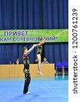 orenburg  russia  26 27 may...   Shutterstock . vector #1200761239