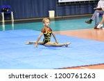 orenburg  russia  26 27 may...   Shutterstock . vector #1200761263