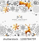 merry christmas and happy new... | Shutterstock .eps vector #1200784759