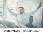 overtime hours. business man... | Shutterstock . vector #1200848860