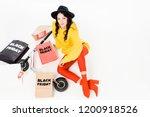 overhead view of attractive... | Shutterstock . vector #1200918526