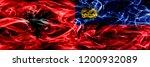 albania vs liechtenstein ... | Shutterstock . vector #1200932089