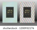 islamic pattern vector cover...   Shutterstock .eps vector #1200932176