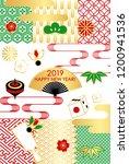 japanese new year's greeting... | Shutterstock .eps vector #1200941536