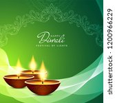 abstract happy diwali religious ...   Shutterstock .eps vector #1200966229