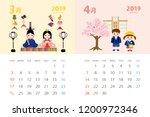 calendar template for 2019 year ... | Shutterstock .eps vector #1200972346