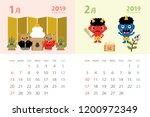 calendar template for 2019 year ... | Shutterstock .eps vector #1200972349