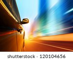 a car driving on a motorway at... | Shutterstock . vector #120104656
