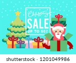 christmas day promotion sale... | Shutterstock .eps vector #1201049986