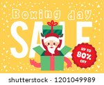 christmas day promotion sale... | Shutterstock .eps vector #1201049989