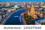 moscow city with moscow river ... | Shutterstock . vector #1201075660