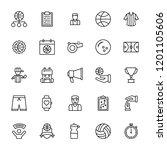 basketball line vector icons | Shutterstock .eps vector #1201105606