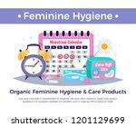 feminine hygiene products... | Shutterstock .eps vector #1201129699