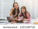 family happy mother and... | Shutterstock . vector #1201189720
