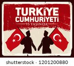 turkey   october 29  1923. 95... | Shutterstock .eps vector #1201200880