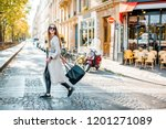 street view with traditional... | Shutterstock . vector #1201271089