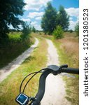 cycling trip in summer. bike on ... | Shutterstock . vector #1201380523