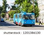 kostroma  russia   august 25 ...   Shutterstock . vector #1201386130
