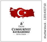 29 ekim cumhuriyet bayrami day... | Shutterstock .eps vector #1201433710