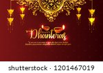 innovative abstract  banner or... | Shutterstock .eps vector #1201467019