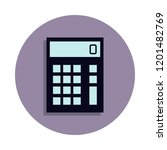 calculator icon in badge style. ...