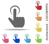 touch screen technology icon.... | Shutterstock . vector #1201489093