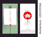 chinese minimalist style... | Shutterstock .eps vector #1201529266