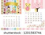 cute bear's calendar template... | Shutterstock .eps vector #1201583746