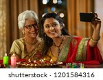 daughter in law taking a self... | Shutterstock . vector #1201584316