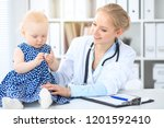 doctor and patient in hospital. ...   Shutterstock . vector #1201592410