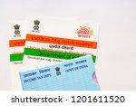 maski karnataka india   10 13... | Shutterstock . vector #1201611520