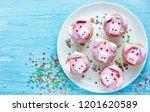 Pink Pig Cupcakes   Homemade...