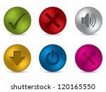 cool 3d matte button set of six