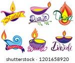 diwali. indian festival icons. | Shutterstock .eps vector #1201658920