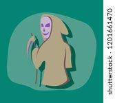 paper sticker on stylish...   Shutterstock .eps vector #1201661470