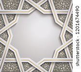 islamic background design with... | Shutterstock .eps vector #1201674490