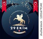 cumhuriyetin 95. yili  republic ... | Shutterstock .eps vector #1201679140