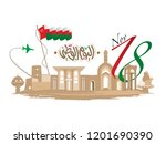sultanate of oman national day... | Shutterstock .eps vector #1201690390
