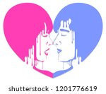 lovers. silhouette of a man and ... | Shutterstock .eps vector #1201776619