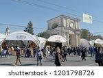 chisinau  moldova   october 6 ... | Shutterstock . vector #1201798726