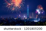 firework with cityscape night... | Shutterstock . vector #1201805200
