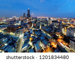 aerial view of kaohsiung city... | Shutterstock . vector #1201834480