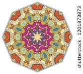 mandala flower decoration  hand ... | Shutterstock .eps vector #1201873873