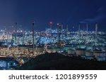 petrochemical oil refinery... | Shutterstock . vector #1201899559