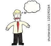cartoon businessman shrugging | Shutterstock .eps vector #120190264