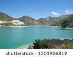 lake kezenoy am in caucasus... | Shutterstock . vector #1201906819