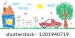 children drawing cheerful... | Shutterstock .eps vector #1201940719