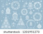 vintage paper cut out white... | Shutterstock . vector #1201951273