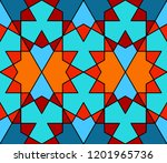 geometric arabic seamless...   Shutterstock .eps vector #1201965736